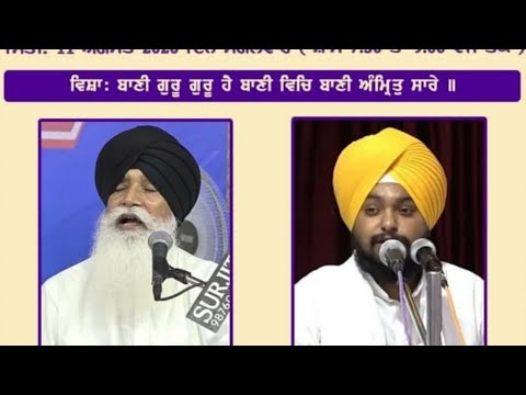 Exclusive-Live-Now-Gurmat-Kirtan-Samagam-From-Amritsar-Punjab-11-August-2020