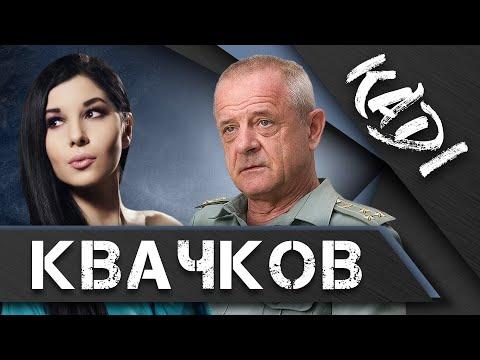 Квачков: о Навальном, Платошкине, тюрьме, и о том, кто управляет Путиным