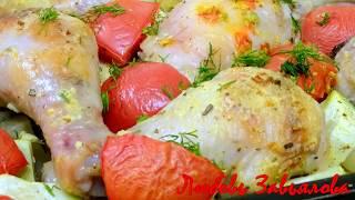 Курица в кефире с овощами/Chicken in kefir with vegetables