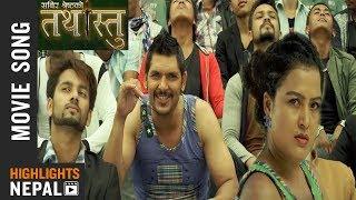 Kahile Maya Sad Face   Nepali Movie TATHASTU Song Promo   Rekha Thapa, Kishor Khatiwada