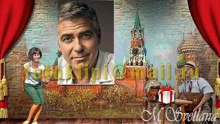 Заказать слайд шоу на юбилей 50 лет мужчине в стиле СССР: Rakel30.ucoz.ru
