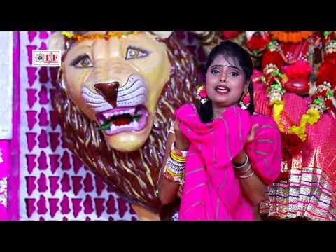 #Bullet Baba का शानदार देवी गीत (2018) - Maai Ke Duariya - माई के दुअरिया - Superhit Mata Ke Geet