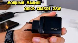 Quick Charge 3.0 TOPK 28W 2USB. Быстрое зарядное за копейки