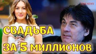 5 миллионов на свадьбу дочери - СТОЛЬКО потратил Александр Серов