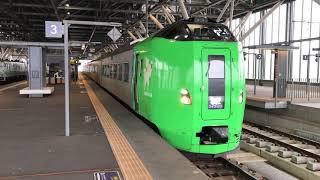 特急ライラック 789系0  旭川駅出発