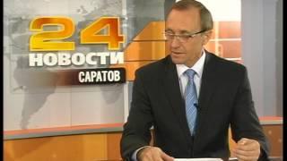 Гость в студии РЕН ТВ-Саратов - главный ветеринарный инспектор области