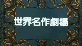 笠原弘子 - Si Si Ciao~ロマナの丘で~