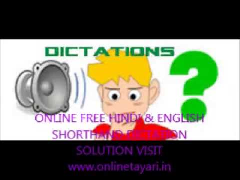 English Language: English dictation 90 wpm - Watch-Listen