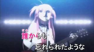 Alchemy (Yui ver.) / Girls Dead Monster 歌詞:麻枝准 作曲:麻枝准 ...