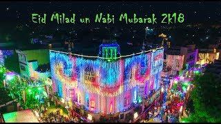 JASHNE EID MILAD-UN-NABI UDAIPUR 2018 | #Udaipur | #Eidmubarak