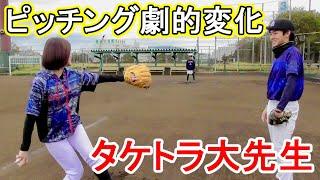 タケトラTV【fromトクサンTV】↓ https://www.youtube.com/channel/UCN7z...