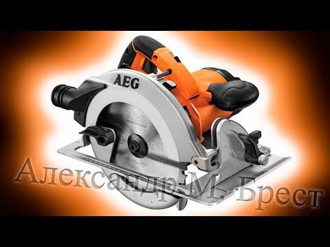 AEG KS 66-2 (Пила дисковая 190) Какую ручную циркулярную пилу выбрать? / 4935446675