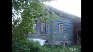 Продается бревенчатый дом от собственника. 20 соток земли. 36 км от Костромы, 9 км от  Нерехты.