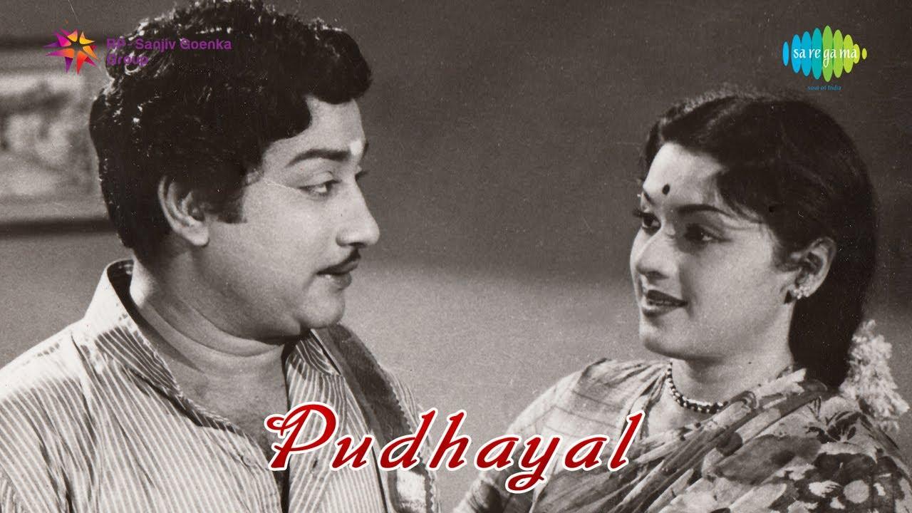 Pudhayal   Vinnodum Mugilodum song - YouTube