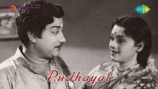 Pudhayal , Vinnodum Mugilodum Song