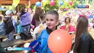 День защиты детей в Кировском цирке
