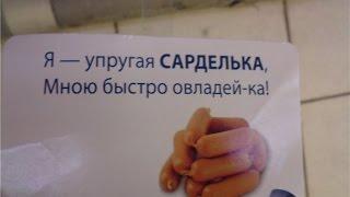 Картошка в молоке и сардельки на электрогриле (рецепт, пародия от Глафиры Абрамовны)
