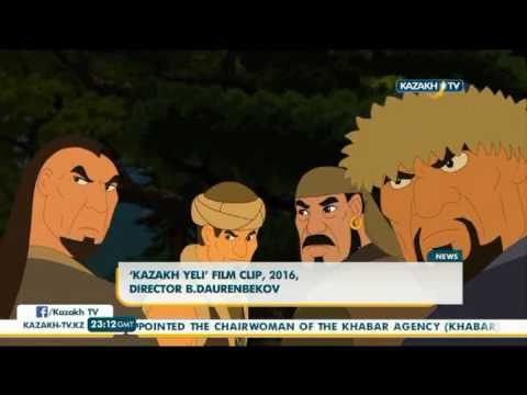Premiere of first historical cartoon 'Kazakh Yeli' held in Astana - Kazakh TV