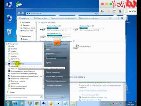 Не переключается между окнами алт таб Windows 7/ Do Not Switch Between Windows Alt Tab Windows 7