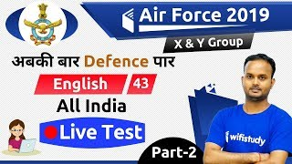 8:00 PM - Air Force 2019 X & Y Group | English by Sanjeev Sir | All India Live Test (Part-2)