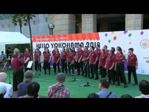 Hello Yokohama 2018 (YIBC Voices of Praise)
