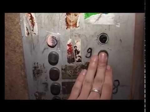 Девять новых лифтов установлено в многоэтажках микрорайона Северный города Чита по программе Фонда ЖКХ