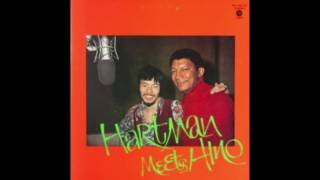 Johnny Hartman & Terumasa Hino – Hartman Meets Hino (1973)
