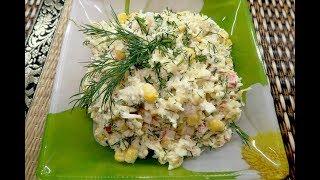 Салат из крабовых палочек с кукурузой  Вкусный рецепт салата на скорую руку