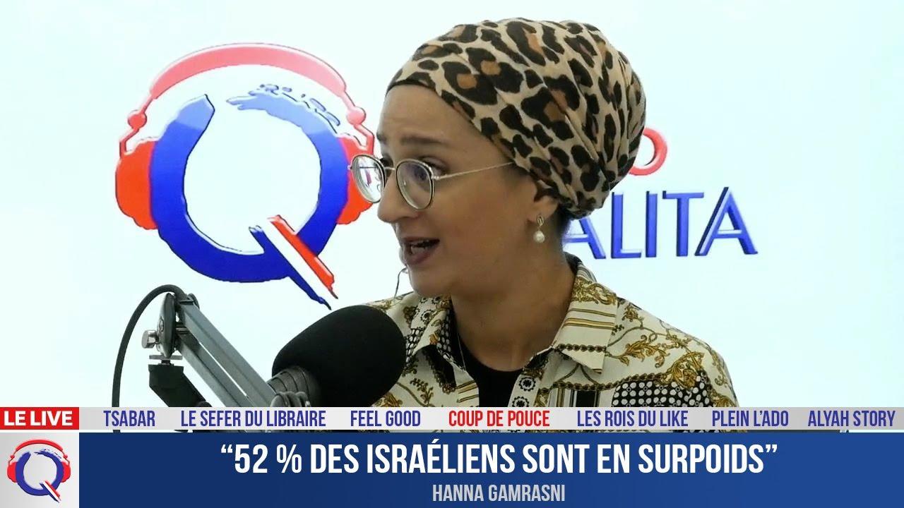 """""""52 % des Israéliens sont en surpoids"""" - cdp#336"""