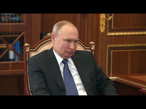 Владимир Путин обсудил с Алексеем Миллером газификацию регионов и крупные международные проекты.