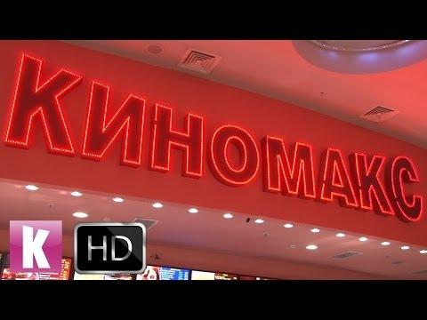 «КИНОМАКС-Тандем» в Казани - премьера ЛИГА МЕЧТЫ