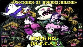 Настоящие охотники за привидениями (FullHD) - 3 сезон, 76 серия. [W.F.C.A.]