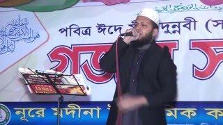 Ashiqe mustafa oikko goro Mujahidul Islam Bulbul Live 2016