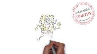 Как красиво нарисовать губку боба карандашом(ГУБКА БОБ. Как правильно нарисовать спанч боба или губку боба поэтапно. На самом деле легко и просто http://youtu.b..., 2014-09-12T17:38:19.000Z)
