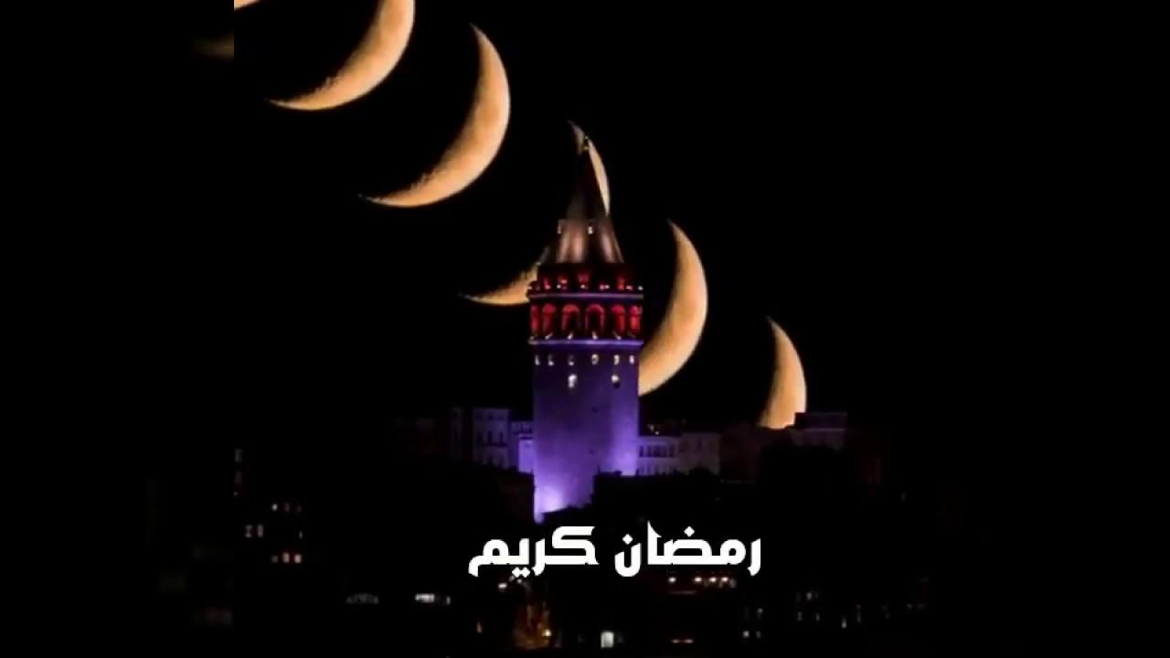 رمضان كريم دعاء بمناسبة شهر رمضان فيديو معايدة برمضان Youtube
