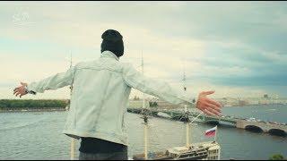 SoTik - На крыше (премьера клипа, 2017)