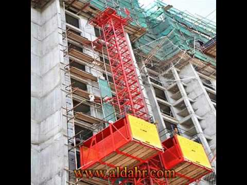 build construction lifter,construction hoist elevator,elevation platforms for construction