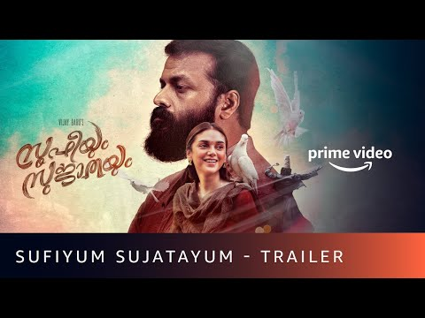 Sufiyum Sujatayum Trailer | Jayasurya & Aditi Rao Hydari