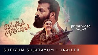 Sufiyum Sujatayum - Official Trailer | Jayasurya & Aditi Rao Hydari | Amazon Prime Video | July 3