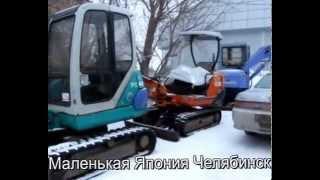 Маленькая Япония Челябинск. Склад на ул. Косарева 6