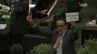 إيران.. مهلة جديدة لتعديل قوانين مكافحة غسيل الأموال