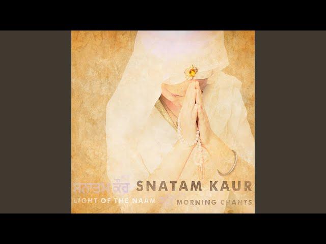 Snatam Kaur Take Me In Lyrics Genius Lyrics
