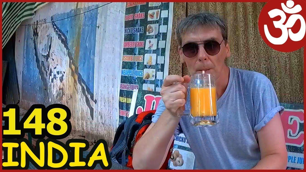 #ГОА #АРАМБОЛЬ ПОЕЗДКА В КАНДОЛИМ. #MAPUSA ЧАСТЬ 1. Кафе Vrundavan. INDIA 148