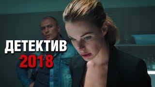 ПРЕМЬЕРА 2018! 'Московские тайны. Гостья из прошлого' Русские детективы, новинки 2018