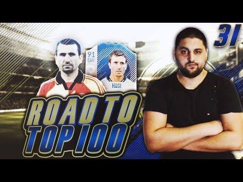 HAGI Ο ΗΓΕΤΗΣ!!FIFA 18 Road To Top 100[31]
