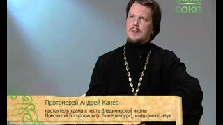 Уроки Православия.  Школа покаяния. Урок 50. («Слово о смерти». 8 часть). 19 марта 2015