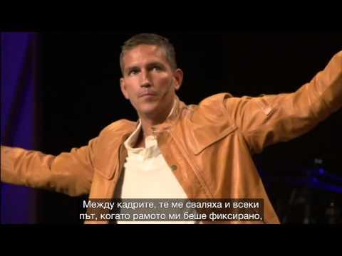 Джим Кавийцъл (Jim Caviezel) - Inspirational video bg