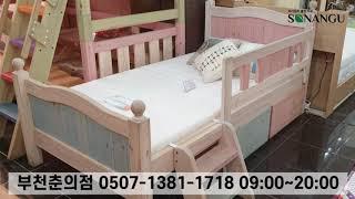 부천춘의창고형매장에서 침대, 원목침대, 신혼침대, 가죽…
