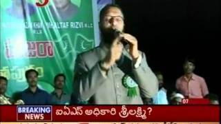 Telugu News - Asaduddin Owaisi Comments On Rayal Telangana (TV5)