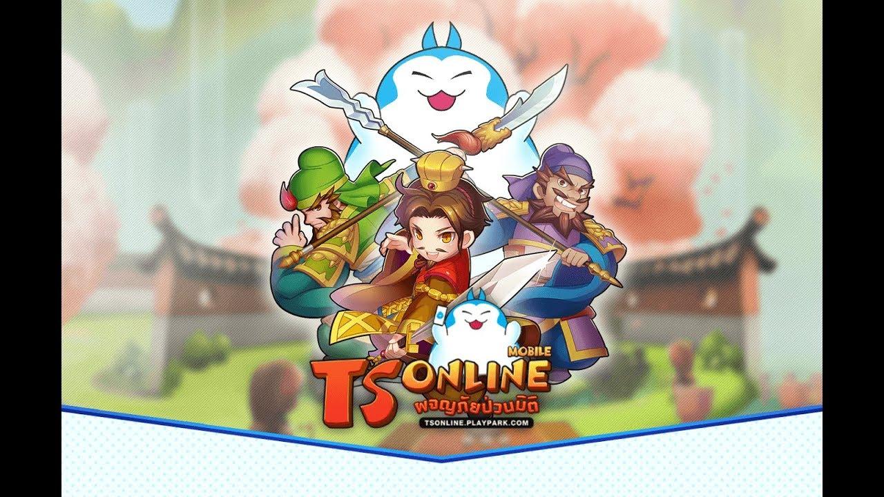 🥇 [🔴Live] TS Online mobile TH [1point Skill ลอบสังหารตั้งโต๊ะ